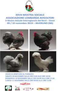 XXVII Mostra Sociale ALA - 2° Mostra del Nord Ovest @ Inveruno (MI)